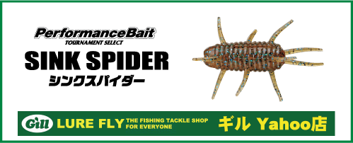 gill-yahoo-sinkspider.png